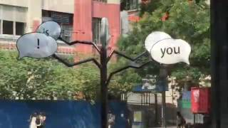 Vidpal Videos: #knowbeforeyougo 11 metrotech roadway, brooklyn, ny 11201, usa