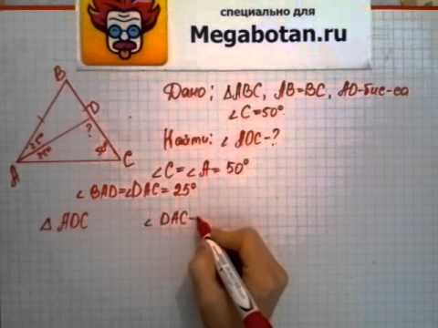 Номер 229 Геометрия 7 9 класс Атанасян