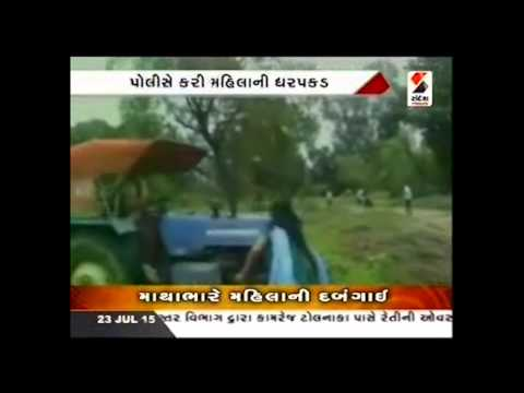 Sandesh News || Lady Land Mafia With Gun Runs the Tractor Over Another Lady