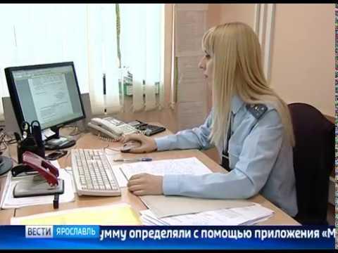 В Ярославле судебные приставы арестовали 8 автомобилей должников