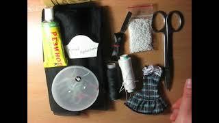 Видео-урок по ремонту вещей от кукол Monster High