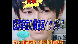 本郷奏多は幼少の頃からキッズモデルとして活動しており2002年に俳優デ...