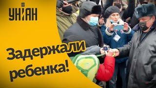 В  Москве на акции задержали ребенка