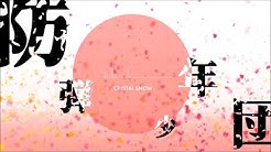 BTS (방탄소년단) - Crystal Snow - Piano Cover