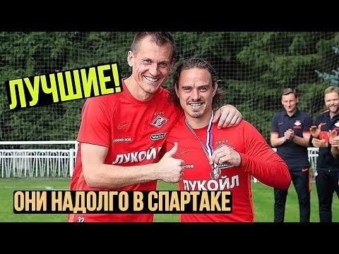 Ребров и Ещенко нужны Спартаку. Федун – красавчик!