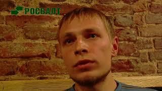 Владимира Шмотова приговорили к 8 годам в колонии строгого режима