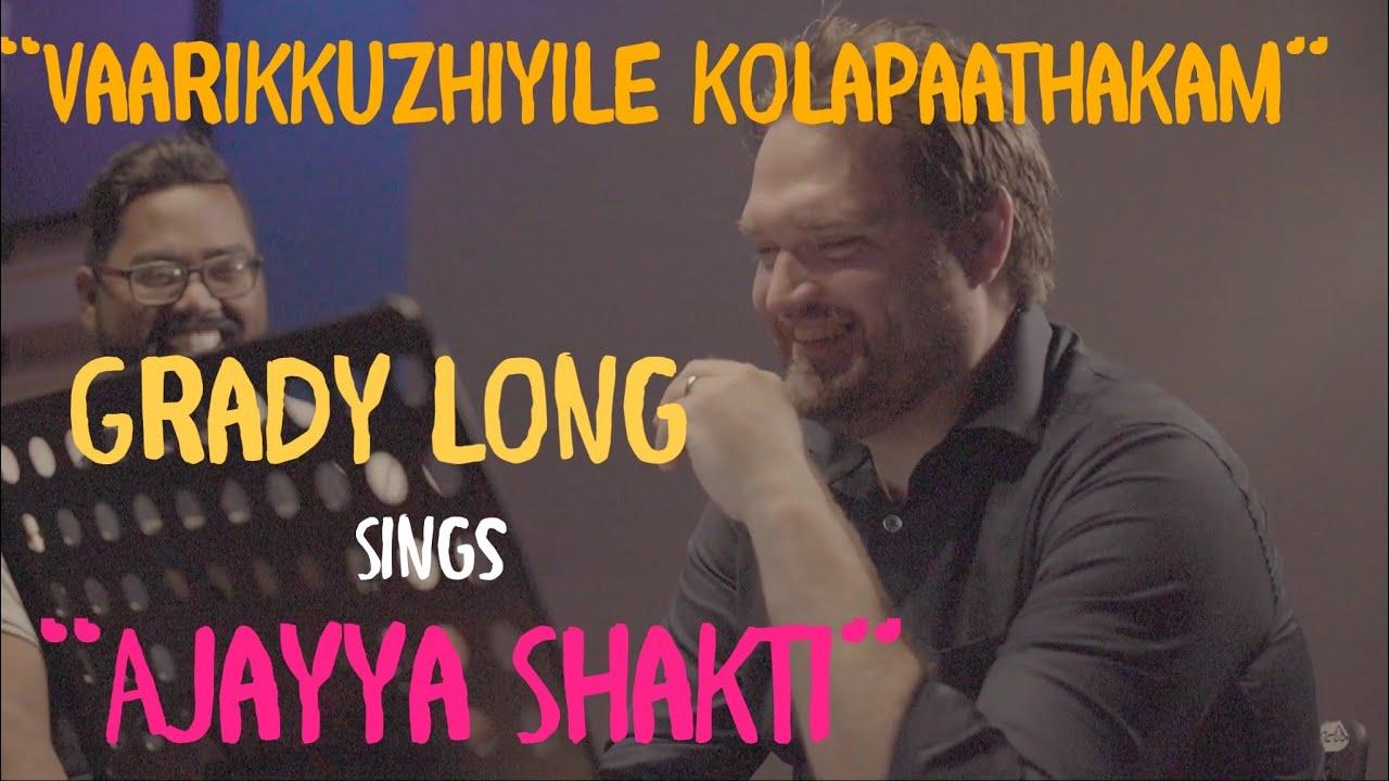 Ajayya Shakthi ⎪Grady Long ⎪Vaarikkuzhiyile Kolapaathakam (2018)