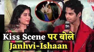 Dhadak में Kiss Scene को लेकर Janhvi-Ishaan ने दिया Shocking Reaction, कह दी ऐसी बात