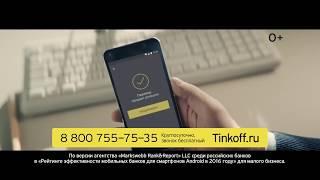 Валютные переводы – это просто с Tinkoff Бизнес