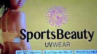 KOSE SportsBeauty UVWEAR 日焼け止めミルク [関連キーワード] 稲葉浩志...