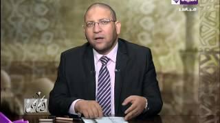 داعية إسلامى: 'الشات 'بين الرجل والمرأة جائز .. فيديو