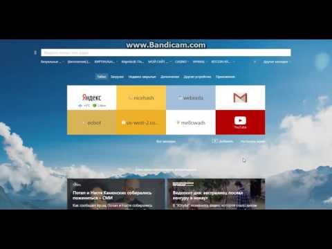 Видео Реальный сайт заработка в интернете