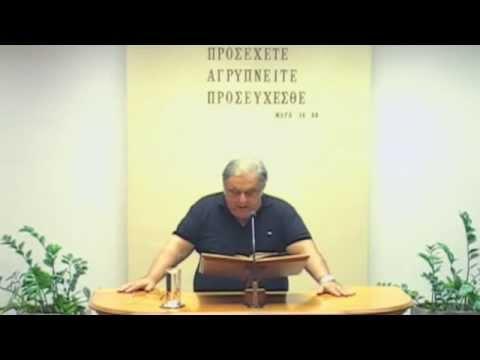 20.08.2014 - Ομολογία  Πίστεως -  Καλογιάννης Νίκος
