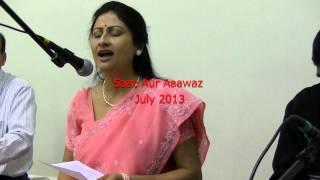 Jagdambe Jagkalyani Vardani maat bhavani - Durga bhajan