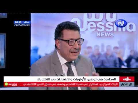 العميد إبراهيم بودربالة - 29 أكتوبر 2019