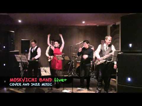 MOSKVICHI/Москвичи BAND  - Профессиональная кавер группа на ваш праздник