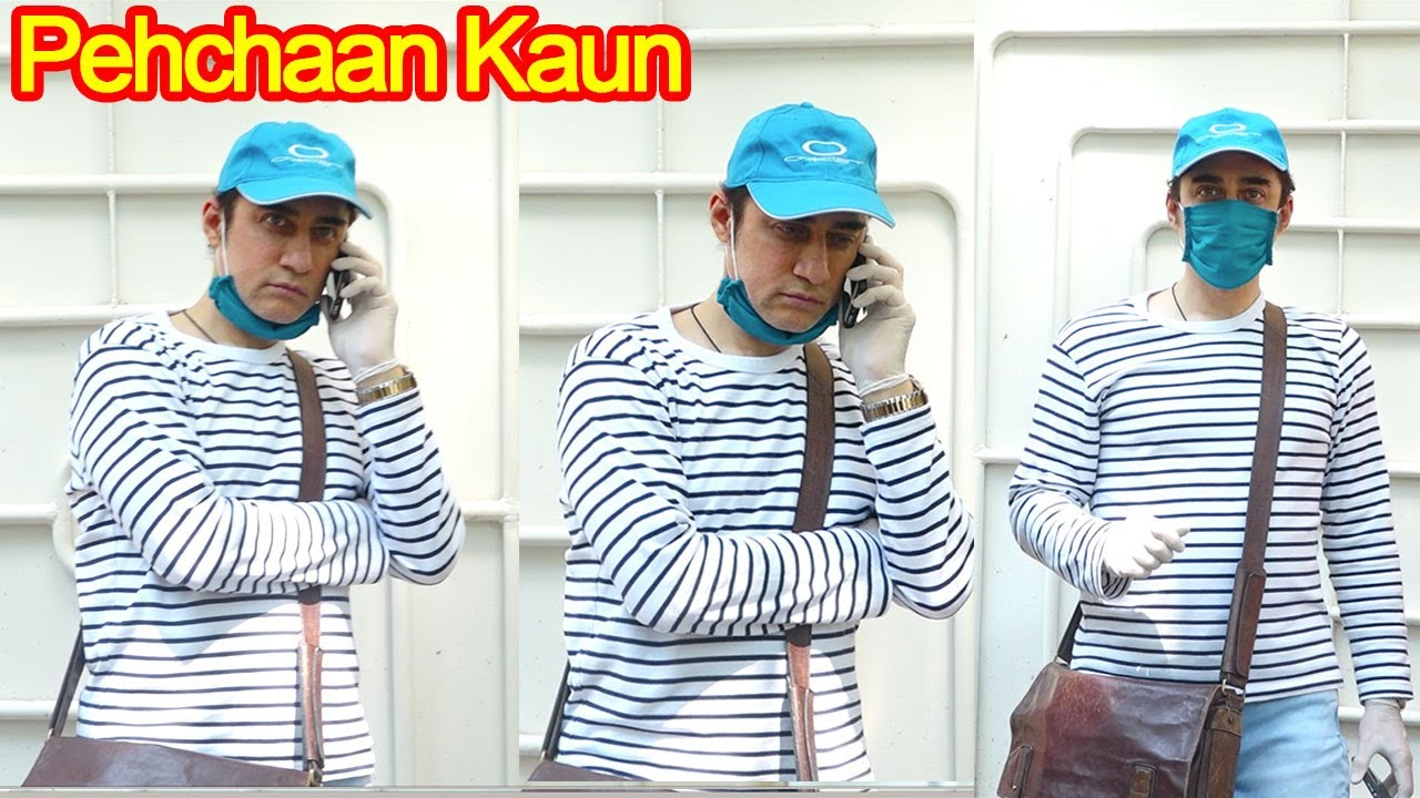Pehchaan Kaun - Can U IDENTIFY This Celeb Spotted In Mumbai- NOT Aamir Khan