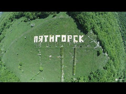 Пятигорск. Достопримечательности города и окрестностей.Что посмотреть в Пятигорске