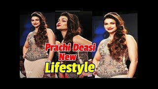 Prachi desai lifestyle,family,age,house, income,husband,car, hobby and others information