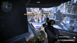 [Warface] Live... Баг на деньги в миссии
