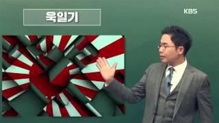 [4회] 국교정상화 50년에 찬물! 일본이 버려야할 4개의 오판!
