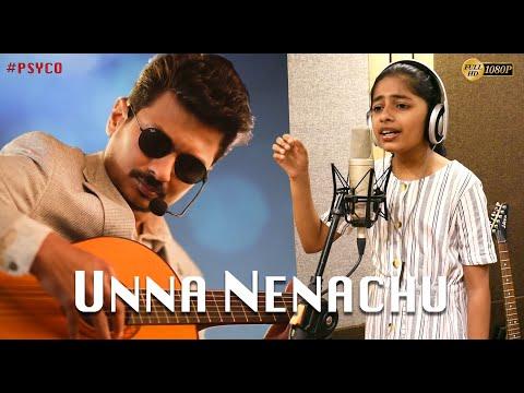 Praniti | Psycho - Unna Nenachu Song | Female Version | Ilayaraja | Mysskin