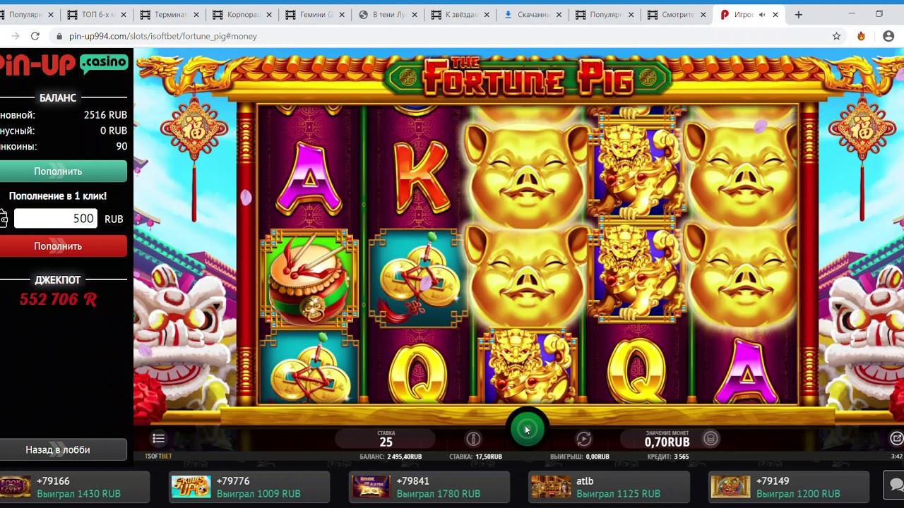 Игровые автоматы с бонусом играть онлайн