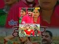 HD Kaun Haqdaar    कौन हक़दार    Uttar Kumar, Suchi Verma, Baby Manju Sharma    Hindi Full Movies