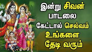 Lord Shivan Tamil Padalgal | Best Tamil Devotional Songs