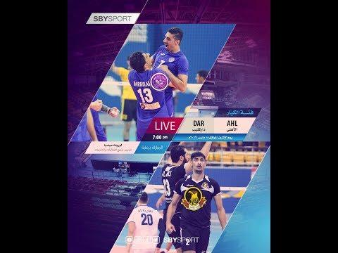 داركليب x الأهلي - نصف النهائي الثاني لدوري الكبار  - 2018 - 2019 م