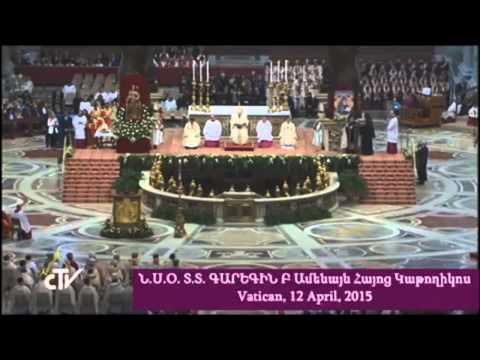 Речь Католикоса Всех армян Гарегина II в Ватикане