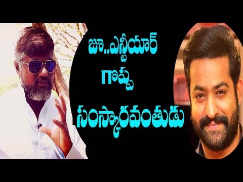 Jr NTR  Excellent Behaviour With Co -Artists Says Actor Radha Krishna   Jr NTR  Aone Celebrity