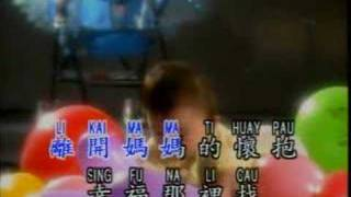 Shi Shang Zhi You Mama Hao