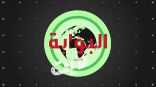 طرائف | نافورة ساحرة بجوار برج خليفة