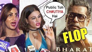 Arshi Khan And Rakhi Sawant SH0CKING Reaction On Salman Khan Bharat Review