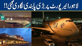 Huge Ban Imposed on Lahore Airport | Breaking News - Lahore News HD