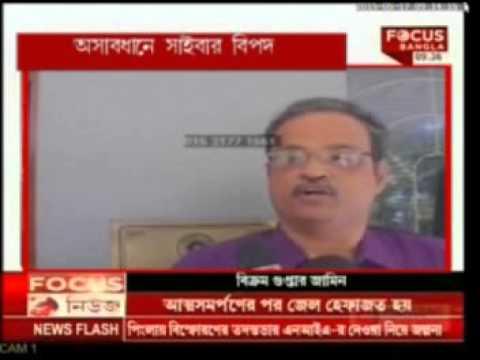 Cyber Threats 2020 organised by PRSI Kolkata & ISOEH Focus Bangla News Clip