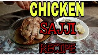 DESI CHICKEN SAJJI RECIPE | Homemade Chicken Sajji