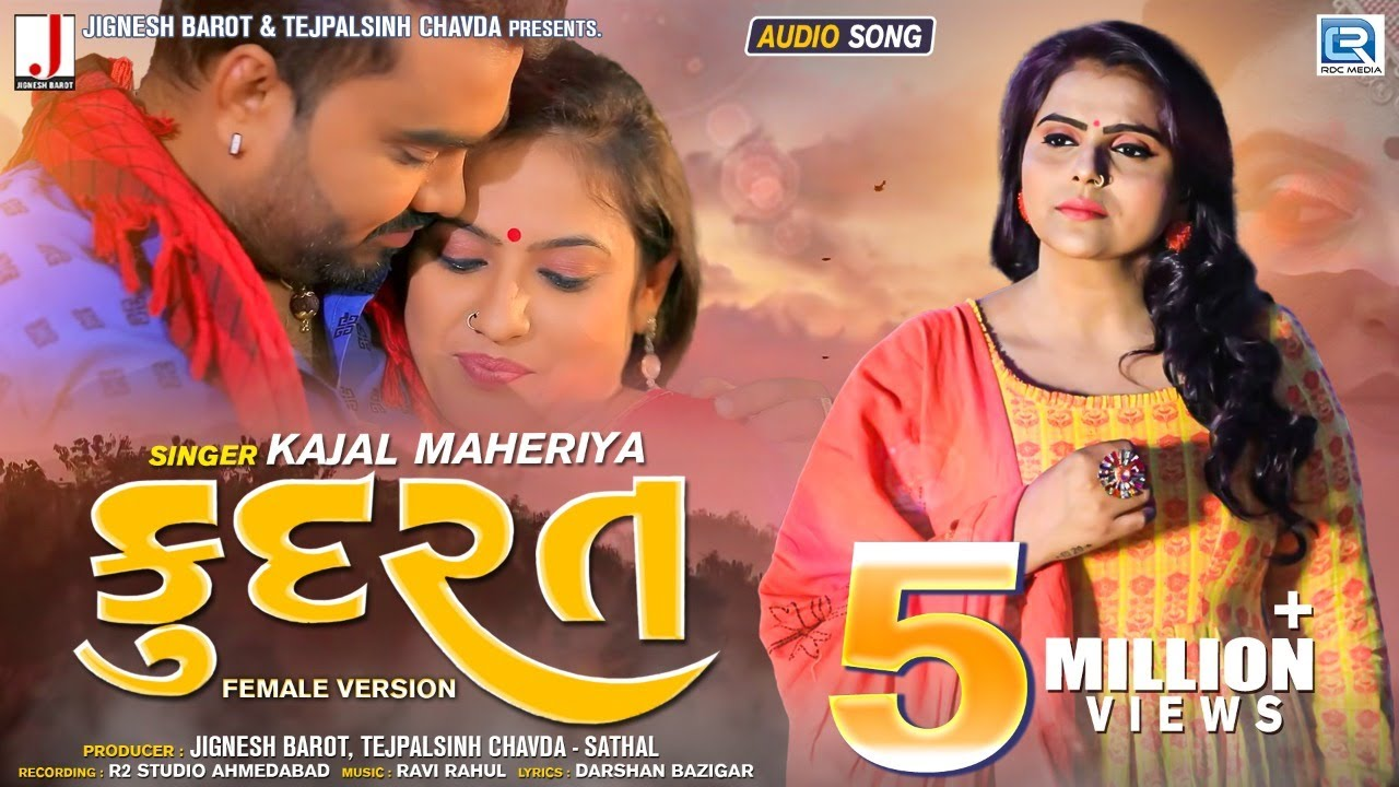 Download KUDRAT (female version) - Kajal Maheriya | Jignesh Barot | Neha Suthar | New Gujarati Song