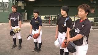 関西女子硬式野球リーグを目指せ 兵庫ブルーサンダーズ女子チーム発足