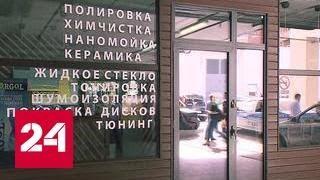 видео Офис «В Куркино»