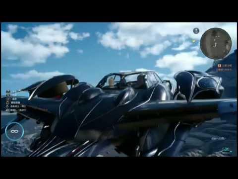 【FF15】隠しダンジョン「プティウォス遺跡」への行き方