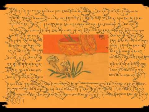 Heart Sutra in tibetan script