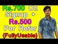 (Loot Lo) CoolsWinks Offer – Get Rs 700 on Sign up and Rs 500 per Refer (100% Useable)| Free Sunglas