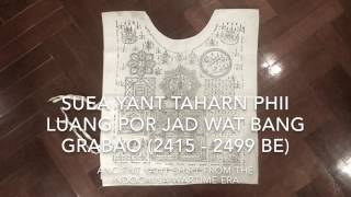 Yantra Shirt  of the Taharn Phii Thai Ghost Soldiers