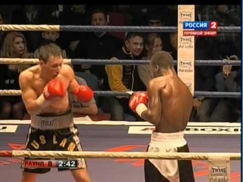 Бокс Руслан Проводников - Майк Альварадо (20.10.2013)