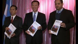 Télam y Xinhua presentaron libro con fotos que repasan 40 años de relación argentino-china