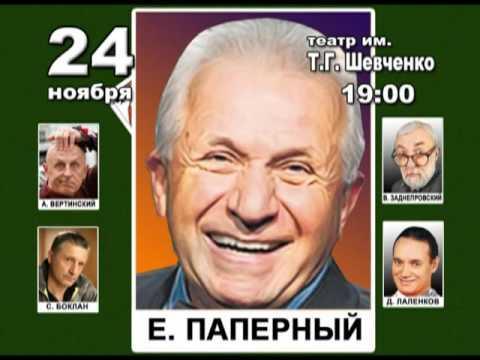 театр кино им. шевченко