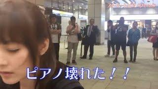 新宿駅のストリートピアノを弾き殴った結果wwwww【即興演奏】Improvisation at the train station in Shinjuku thumbnail