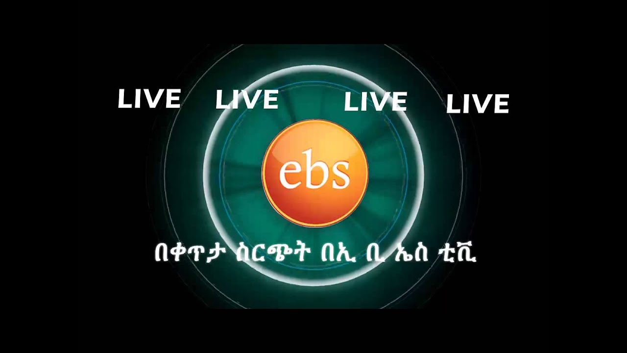 world cup 2014 qualifier between ethiopia amp car live on